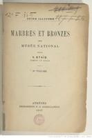 Marbres_et_bronzes_du_Musée_[...]Stais.jpg